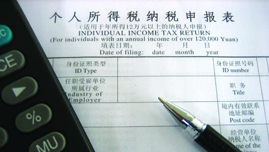 Čína musí urobiť svoj daňový systém progresívnejším: MMF