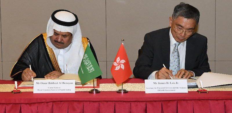 Saudská Arábia a Hongkong podpísali dohodu o zamedzení dvojitého zdanenia