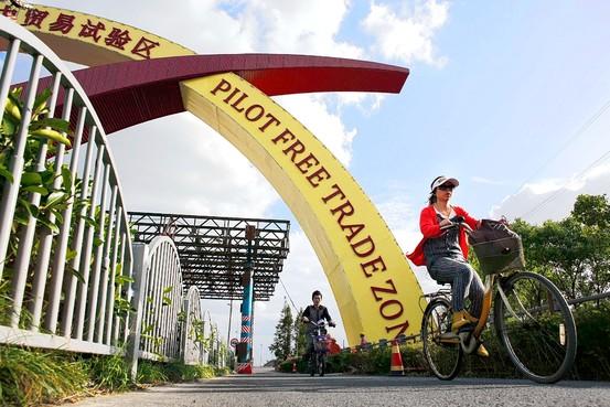 Šanghajská zóna volného obchodu je domovem 500 obchodních firem